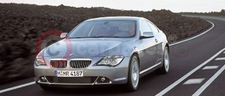 The New 6 Series Coupe