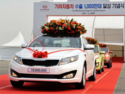 Kia's Ten Millionth Export - A Kia Optima