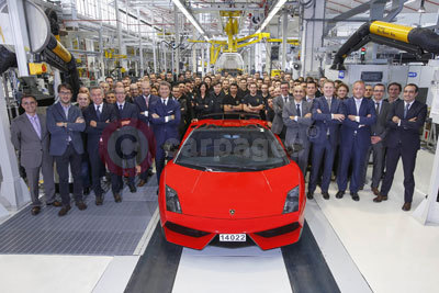 The Last Lamborghini Gallardo (2013)