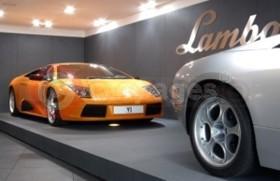 New Lamborghini Showroom In London