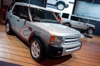The New Land Rover Discovery