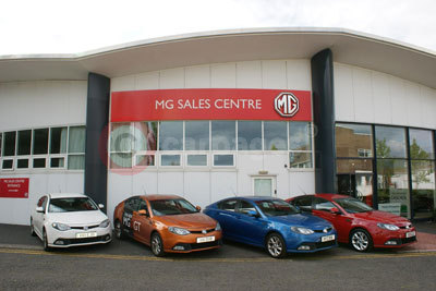 MG Approved Used Car Programme