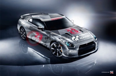 PlayStation and Nissan Unveil GT Academy