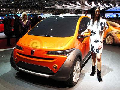 The Proton Emas Concept Car Range